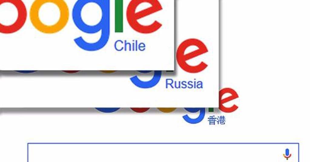 como buscar paginas webs de otros paises